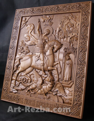 """32/"""" x 27/"""" 42/"""" Saint George and the Dragon 3D Art Orthodox Wood Carved Icon"""