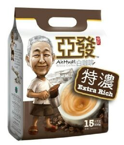 Ah-Huat-Instant-White-Coffee-Extra-Rich-30-15