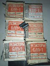 100 Pcs Blp 1 1 1w Set 4 Very Accurate Rare Vintage Resistors Ussr