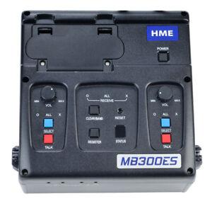HME-MB300-Clear-Com-Wireless-Intercom-System-Base-Station-Football-Drive-Thru