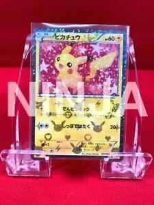 Pokemon Card Pikachu 007/020 Japanese Ver. Very Rare!! F/S #122