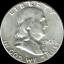 A-1963-D-Franklin-Half-Dollar-90-SILVER-US-Mint-034-Average-Circulation-034 thumbnail 1
