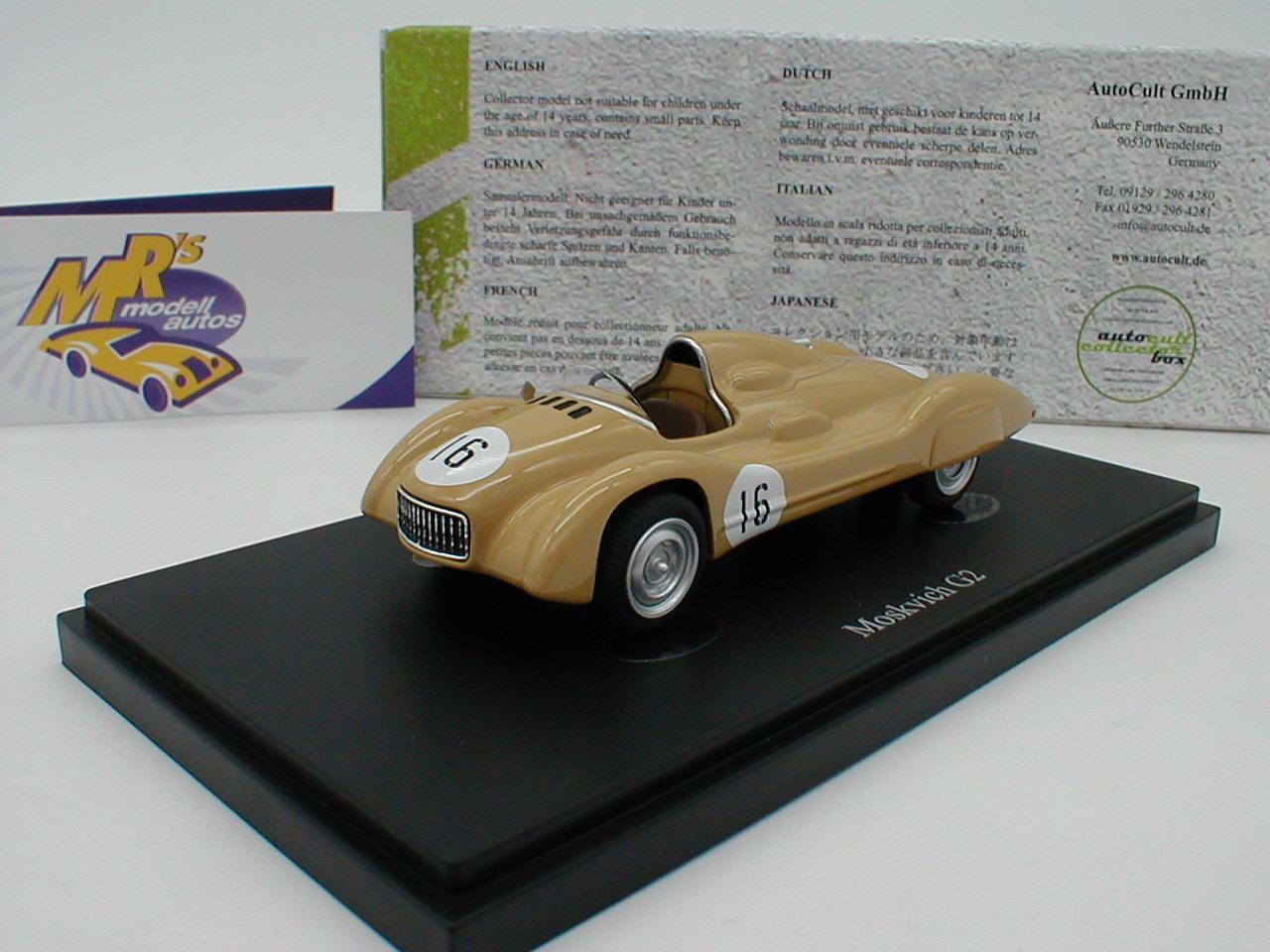 Autocult 07010-MOSKVICH g2 année de fabrication 1959 in  Sienne  Numéro de départ 16 1 43