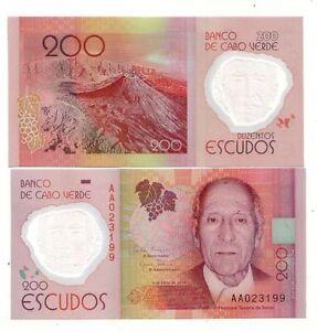 Cabo-Verde-200-escudos-2014-polimeros