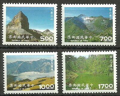 Shei-pa-nationalpark Satz Postfrisch 1994 Mi 2193-2196 UnermüDlich Taiwan