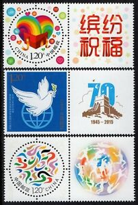 CHINA-2015-SET-OF-3-SPECIAL-ISSUES-G-37-G39-G40-MINT