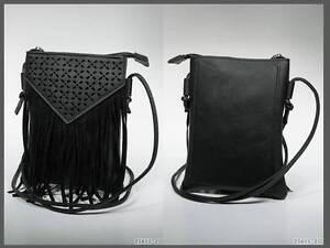 mini-Handtasche-Umhaengetasche-mit-Fransen-Lederimitat-schwarz-1430