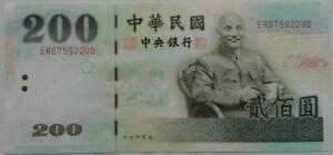 Taiwan 200 Yuan 2001 ER 675922 UD