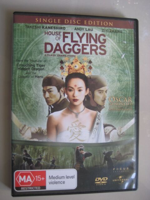 *** Bargain! Make it yours today! HOUSE OF FLYING DAGGERS R4 DVD ***