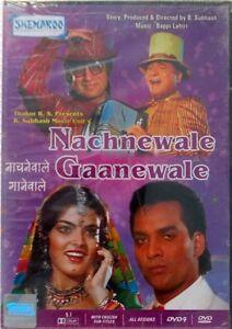 NACHNEWALE-GAANEWALE-1991-KADER-KHAN-SHAKTI-KAPOOR-BOLLYWOOD-DVD