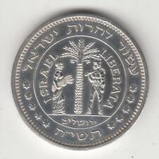 Israel 1962 Liberation II 2nd Judea Capta State Medal 35mm 30g Silver #3