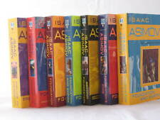 Foundation Series #1-7: Books by Isaac Asimov (Complete Set) Mass Market PB