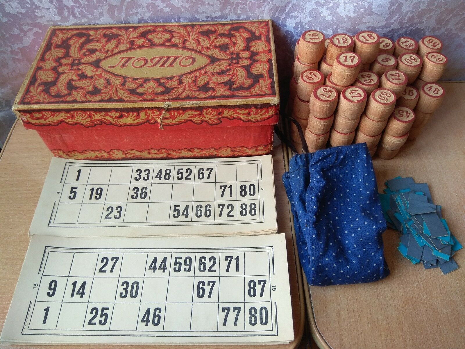 RARE Russia Soviet Vintage Board Game LOTTO USSR toy