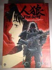 JIN-ROH : The Wolf Brigade Blu-ray Original Bandai USA Retail MOST RARE BD OOP