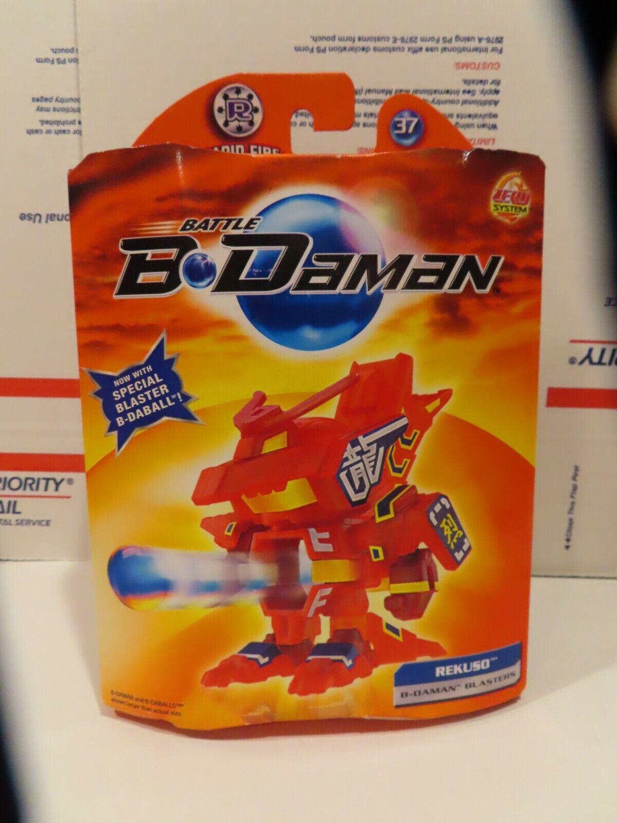 Battle B-daman REKUSO blaster Mint in box Factory Grün Card