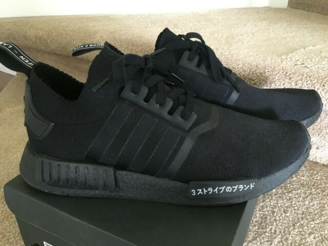 b1d6b0c44 adidas NMD R1 PK Japan Triple Black Primeknit Bz0220 for sale online ...