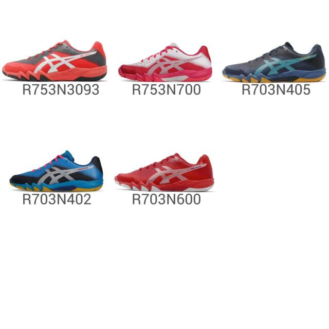 timeless design 44b77 f2db5 Asics Gel Blade 6 VI Men Women Volleyball Badminton Indoor Shoes Pick 1