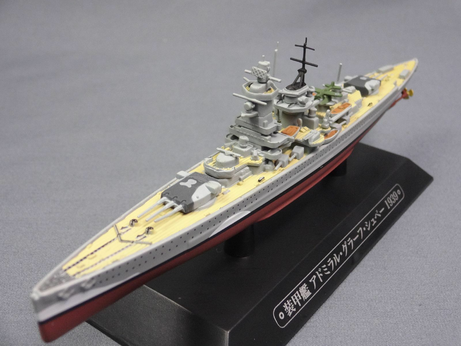 Eaglemoss 1 1100 Admiral Armored ship 1939 Warships Japanese Diecast Mini WS40