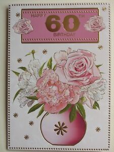 Image Is Loading Birthday Cards 60th Card Quality Free