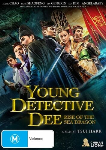 1 of 1 - Young Detective Dee: Rise of the Sea Dragon  - DVD -  Region 4