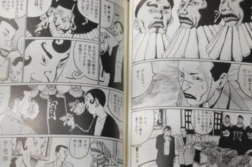 JAPAN Taiyo Matsumoto manga Tekkon Kinkreet 1~3 Complete Set Bunko Size