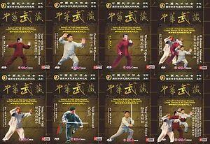 Yang-Style-Taijiquan-Tai-Chi-Quan-Essence-Series-by-Fu-Shengyuan-20DVDs