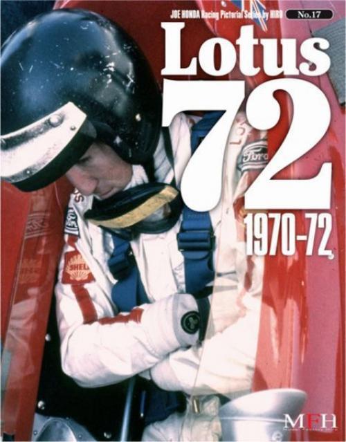 Mfh Libro No17. Lotus72 1970-72 Joe Honda Racing Pictorial Serie da Hiro