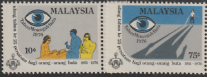 70-MALAYSIA-1976-ASSOCIATION-FOR-THE-BLIND-SET-2V-FRESH-MNH-CAT-RM-10