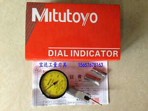 New-Mitutoyo-0-0-8mm-513-404-precision-0-01mm-lever-indicator-HOT