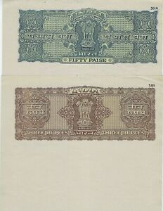 INDIA-REPUBLIC-TWO-COURT-FEE-DOCUMENTS-UNISSUED-50-PAISA-amp-3-RUPEES-EF