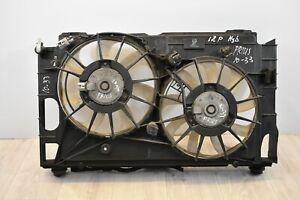 TOYOTA PRIUS MK3 2009-2012 1.8 HYBRID RADIATOR COOLING FAN