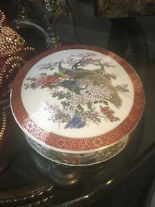 Signed Vintage Japan's Satsuma Porcelain Gilded Peacocks Lidded Bowl
