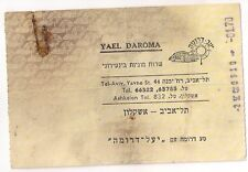 Judaica Israel Old Decorated Receipt Taxi Yael Daroma