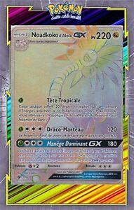 Noadkoko-d-039-Alola-GX-SL4-Invasion-Carmin-118-111-Carte-Pokemon-Neuve-Francaise