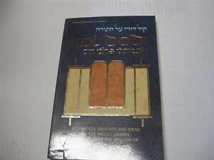 Kol-Dodi-on-the-Torah-Comments-Insights-amp-Ideas-book-BY-RABBI-DAVID-FEINSTEIN