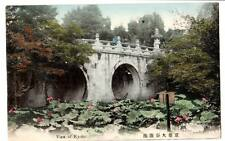 Vintage postcard Japan View of Kyoto old man on bridge water lilleys plants sign