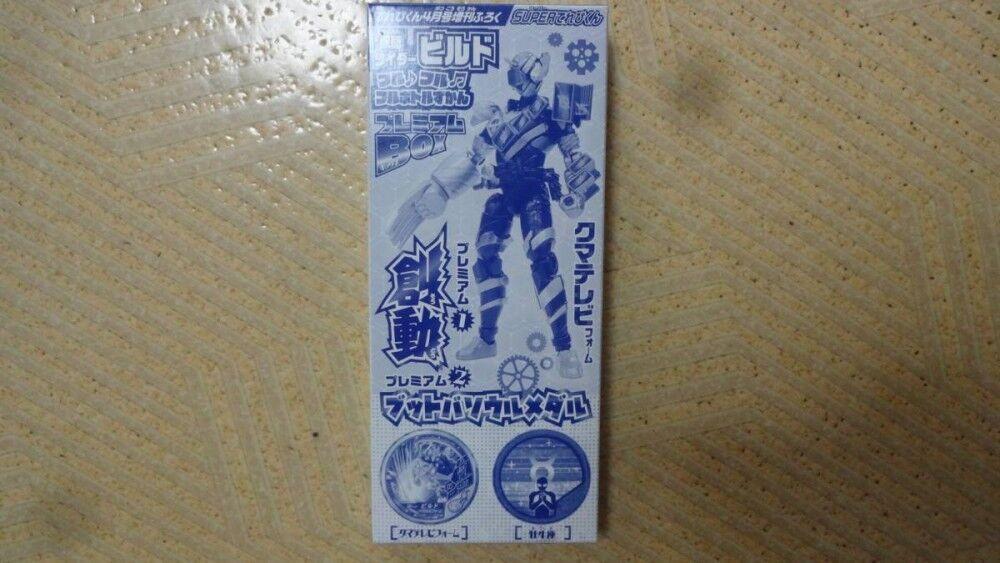 Kamen Rider Build Kuma-TV-Form Buttoba-Soul Medal Full Bottle Premium from from from Japan eb6efe