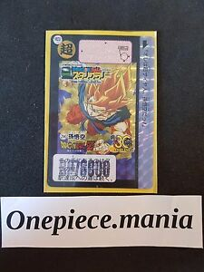 Dragon-ball-CARDDASS-HONDAN-JAPANESE-Card-PRISM-294-goku-special-anime-anniv30