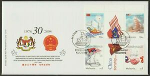 F314G-MALAYSIA-2004-MALAYSIA-CHINA-DIPLOMATIC-RELATIONSHIP-GUTTER-PAIR-FDC