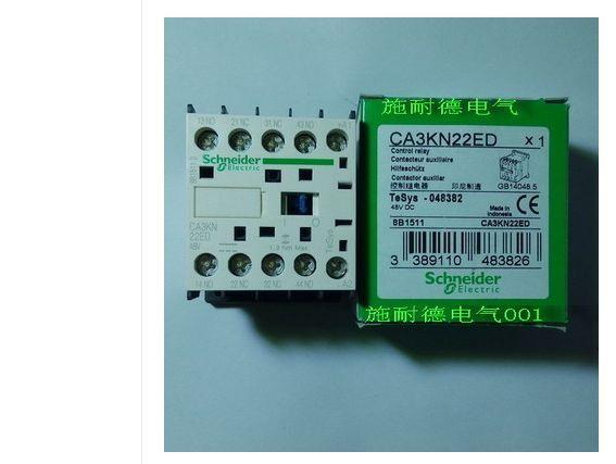 CA3KN22ED 2A2B DC48V 1pcs NEW Schneider New in box free shipping