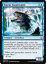 MTG-War-of-Spark-WAR-All-Cards-001-to-264 thumbnail 59