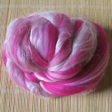 100g Dyed Merino Wool & Tussah Silk Blend - Thallo - Felt Making, Spinning