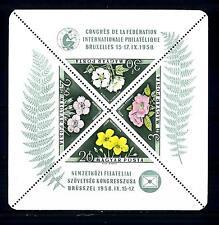 HUNGARY - UNGHERIA - BF - 1958 - Congresso della Federazione Filatelica Intern.