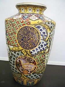 ORIENTAL VASE RAISED DESIGN HAND PAINTED 11 1/2 INCHES TALL