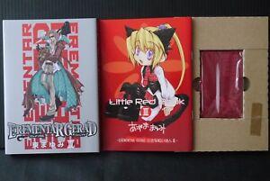 Elemental Gelade vol.12 Limited Edition JAPAN Mayumi Azuma manga