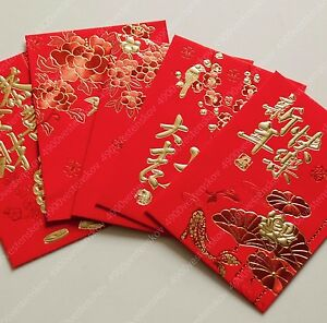 10p Traditional design fine hotstamp Chinese new year red packet pocket envelope