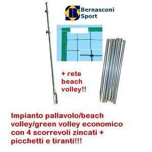IMPIANTO-PALLAVOLO-BEACH-VOLLEY-GREEN-VOLLEY-4-SCORREVOLI-ZINCATI-E-RETE