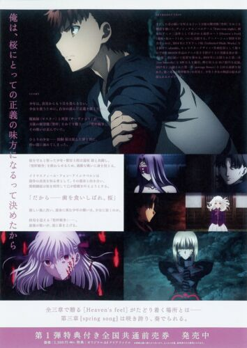 -2020 Anime Movie Mini Poster Set Of 3 Ver.  Fate//stay night Ⅲ Heaven/'s Feel