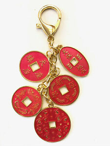 2020-Feng-Shui-Protection-and-Blessing-Coins-Amulet-Keychain