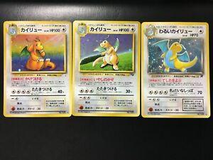 Dragonite Dark Dragonite  GB Promo 3 cards Set Japanese Pokemon Card Nintendo